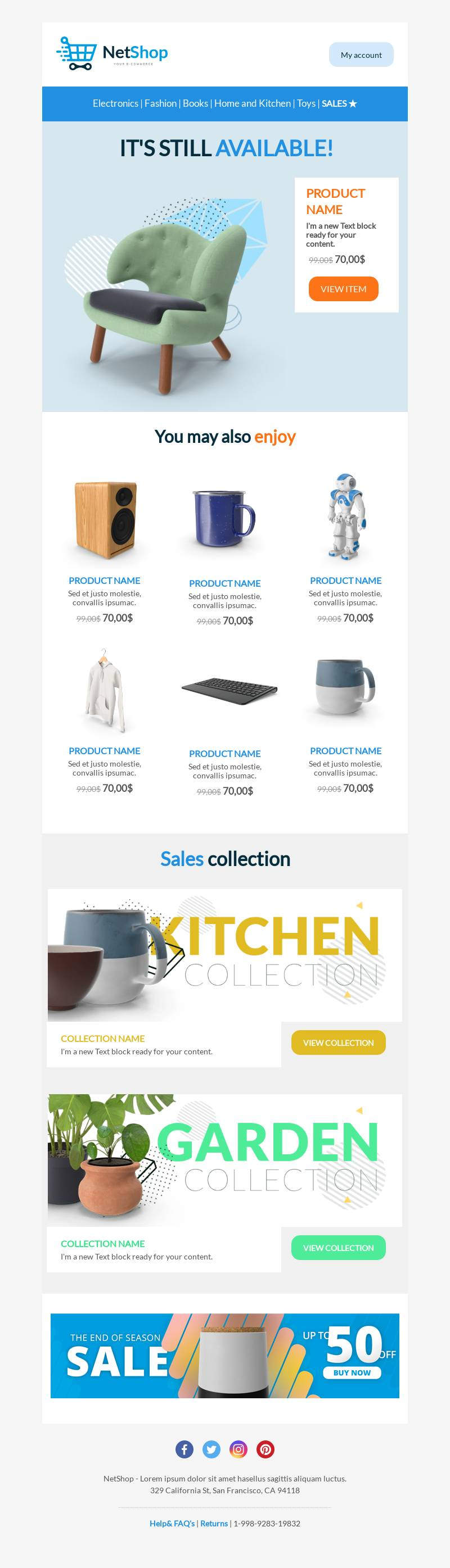 Browsing products email template
